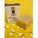 Honey Cornmeal Bath Bar